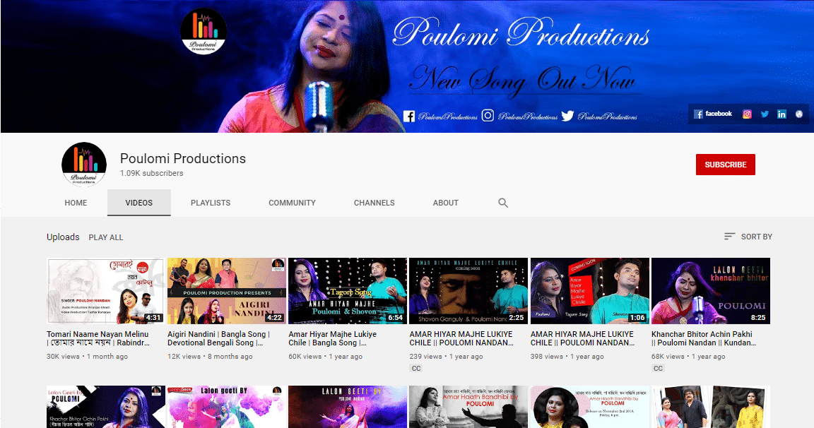 Poulomi Productions YouTube Channel - Digital Rosogulla Client